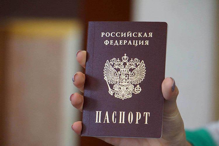 0a891f0b28fa Госдума упростила получение гражданства РФ для квалифицированных  специалистов