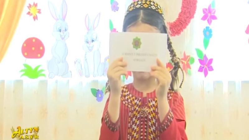 Девочкам в Туркмении подарили конверты от президента