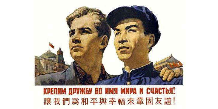 Пушистый китаец и волосатый иностранец