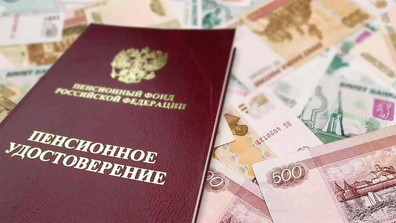 как получить российскую пенсию в киргизии