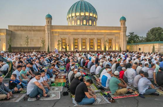 Завершение Рамадана