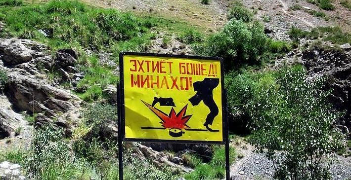 Победы подрывника Каримова