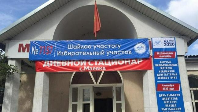 Против всех на «островке демократии»
