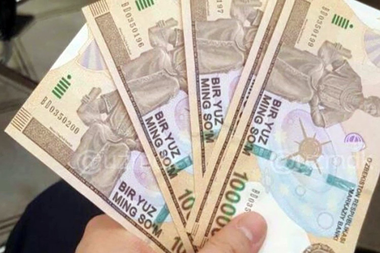Какой номер карты нужен для перевода денег
