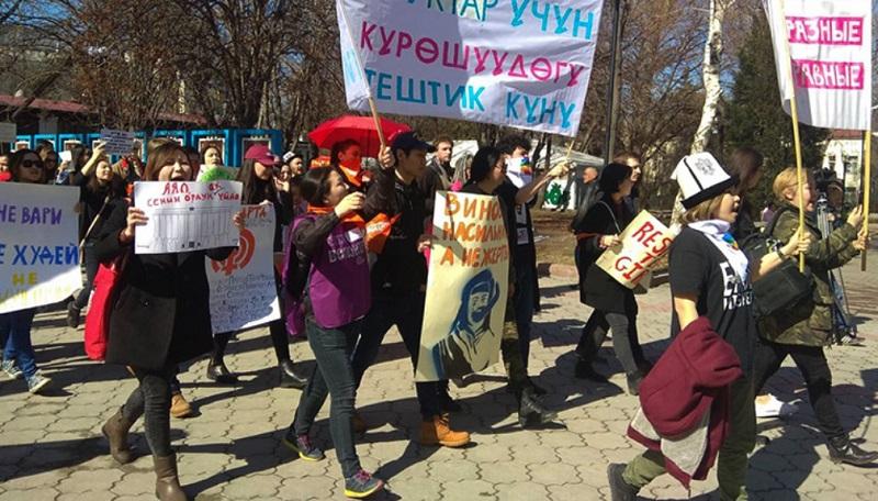 Мэрия Бишкека запретила женский марш 8 марта