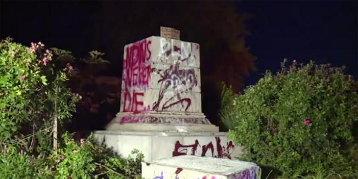 #MonumentlivesNOmatter